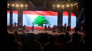 وزير السياحة يشكو تخمة المهرجانات في لبنان  - عمر خداج