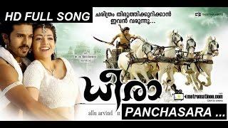Panchasara Umma | Dheera Malayalam Video Song | Ram Charan | Kajal Aggarwal | Full HD