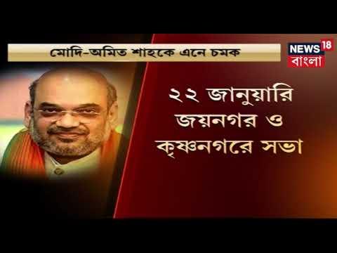 Xxx Mp4 Top Bengali News In One Go Kolkata Kolkata Jan 17 2019 3gp Sex