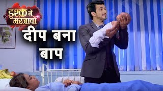 Ishq Mein Marjawan -22nd September 2018 |  Latest Today News | Colors Tv New TV Serial 2018