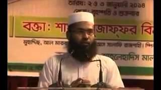 Bangla: Bishudha Bhabe Salat Adai-er Gurutwa By Muzaffar Bin Mohsin | Maldives 03-Jan-14 (unedited)