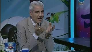 فهيم عمر يفتح النار ويهاجم عصام عبد الفتاح رئيس لجنة الحكام: وجوده في الوقت الحالي خسارة