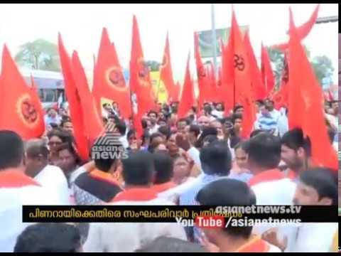 Pinarayi Vijayan and  Sangh Parivar |Pinarayi Vijayan govt completes 1 year