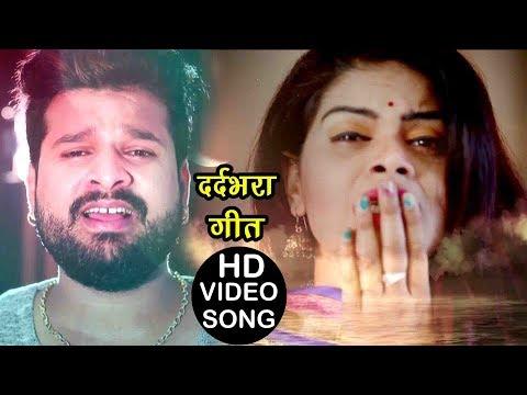 Xxx Mp4 Ritesh Pandey दोसरा शादी ना करब Majanua Hamar Mariye Jai Superhit Bhojpuri Songs 2017 NEW 3gp Sex