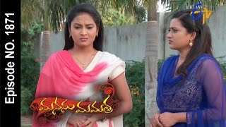 Manasu Mamata | 20th January 2017| Full Episode No 1871| ETV Telugu