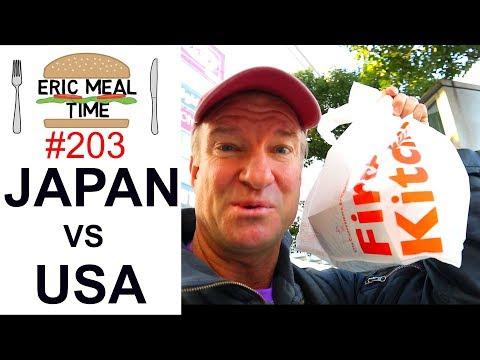 Xxx Mp4 Japan Burger Vs USA Burger Eric Meal Time 203 3gp Sex