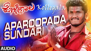 Aparoopada Sundari || Kollegala || Venkatesh Deekshit, Kiran Gowda, Deepa Gowda