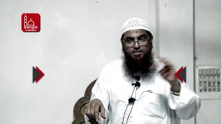images Lailatul Kadar Rate Ki Allah K Mike Diye Dakte Hoy By Shaikh Amanullah Madani New Bangla Waz 2017