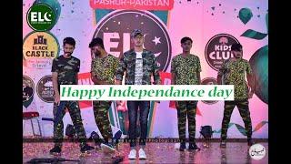 Pakistan Ko Bacha LO BY |GHANI TIGER THE RAPSTAR| & |TAYYAB MEHAR| for Pak Army 14 Aug