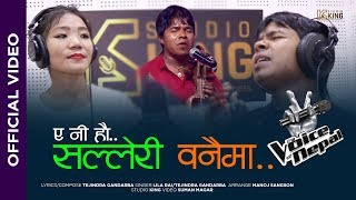 Eh Ni Hau   Tejendra Gandharva & Lila Rai   New Song   2075  