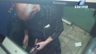 Money stolen from ATM booths in Nepal || काठमाडौँका एटिएम मेसिन बाट पैसा चोरी