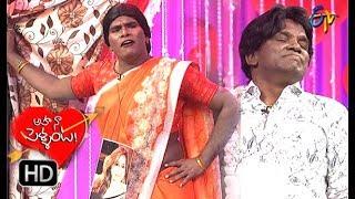 Chammak Chandra Performance | Aha Naa Pellanta | Ugadi Special Event | 18th March 2018 | ETV Telugu