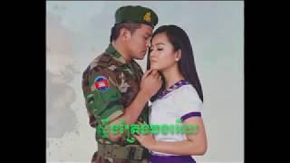 steung treng bong ery | khemarak sereymon new song 2017 | hang meas song 2017 | the voice kids khmer