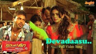 Devadasu Video Song   Manchu Manoj    Sunny Leone   Rakul Preet