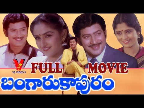 Xxx Mp4 BANGARU KAPURAM FULL LENGTH TELUGU MOVIE KRISHNA JAYAPRADHA JAYASUDHA V9 VIDEOS 3gp Sex