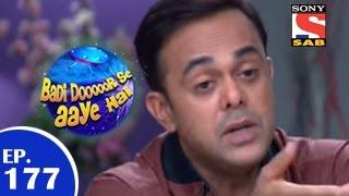 Badi Door Se Aaye Hain - बड़ी दूर से आये है - Episode 177 - 11th February 2015