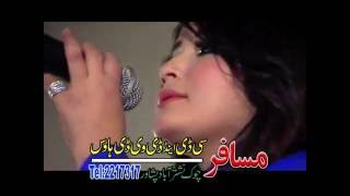 Wafa Khan New Song 2016 - Muhabbat