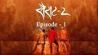 Sairat 2 webseries #1 |Continuation for Sairat |Rinku Rajguru |Akash Thoshar |Nagraj Manjule GP ARTS