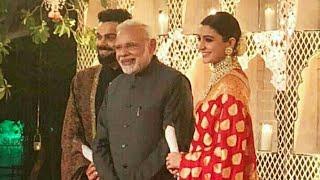PM modi in Grand reception of Virat anushka videos & photos