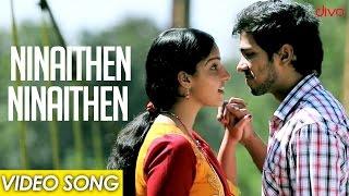 Ninaithen Ninaithen (Video Song) - Nijama Nizhala | Sadhana Sargam | Subu Siva | P V Srinivasn