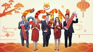 CGTN anchors wish you a Happy Spring Festival