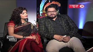 Aamne Samne: Babul SuPriyo and Rachna Sharma || Anurradha Prasad के साथ