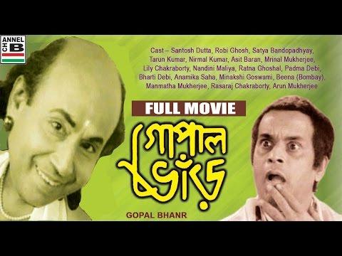 Gopal Bhar   Bengali Full Movie   গোপাল ভাঁড়   Superhit Comedy   Santosh Dutta   Robi Ghosh