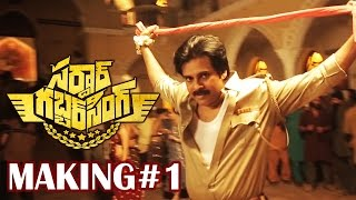 Sardaar GabbarSingh Making Video - 1  || Power Star Pawan Kalyan ||