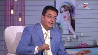 ست الحسن - خطورة اكتئاب ما بعد الحمل على الأم والطفل .. د. إيهاب عيد