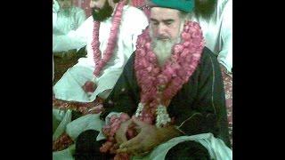 Dua by Alhaaj Peer Syed Mahboob Alam Shah Naqshbandi