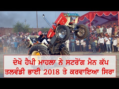 Happy Mahla Trackter Stunt 2018