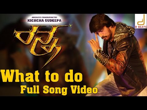 Xxx Mp4 Ranna What To Do Full Song Video Sudeep Rachitha Ram Haripriya V Harikrishna 3gp Sex