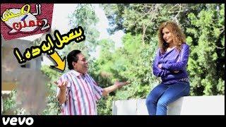 المش ممكن - اقوي 3 كليبات في التاريخ .؟!
