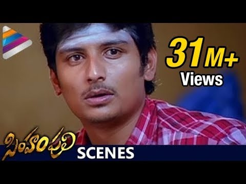 Download Jiiva Flirts with Aunty | Simham Puli Movie Scenes | Divya Spandana | Mani Sharma | Telugu Filmnagar