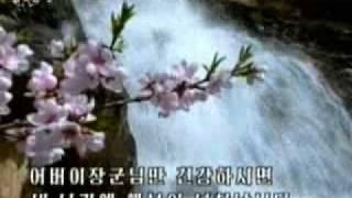 DPRK Music 156