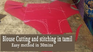 blouse cutting and stitching in tami (DIY) - OTV