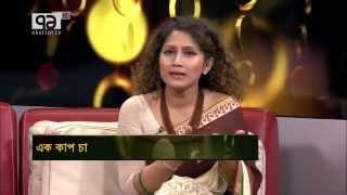 Ek Cup Cha এক কাপ চা Team in Joytu with Samia Rahman