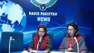 Radio Pakistan News Bulletin 10 PM  (18-01-2019)