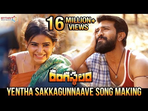 Xxx Mp4 Yentha Sakkagunnaave Song Making Rangasthalam Telugu Movie Ram Charan Samantha Aadhi DSP 3gp Sex