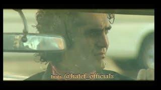 Desperado - Hatef , Persian song  هاتف - خنده هات قیامته