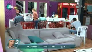 جلسة غداء طلاب بعد حصة المسرح-ستار أكاديمي 10 |23/09/2014