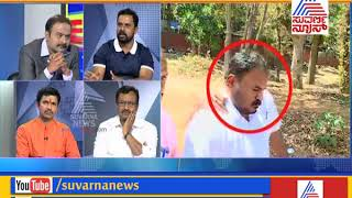SIT Request Brain Mapping Test  For Accused In Gauri Lankesh Murder - Part 3