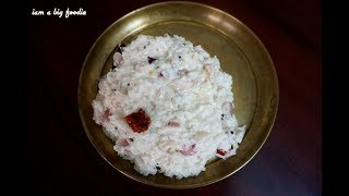 how To Making Delicious Curd Rice..!!!!!||stress buster and great mood lifter recipe