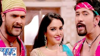Doodh Ka Karz - चोख लागे सामान दादा भाला के नोख - Dinesh Lal & Khesari Lal - Bhojpuri Hot Songs 2016