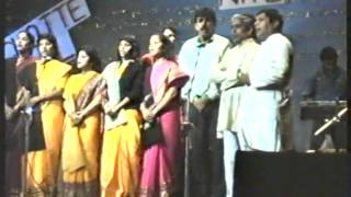 Sangam Kala Group Vol 11 1990