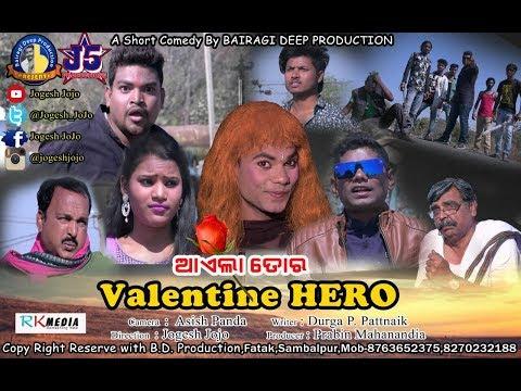Xxx Mp4 AELA TOR VALENTINE HERO Jogesh Jojo New Sambalpuri Comedy 2018 RKMedia 3gp Sex