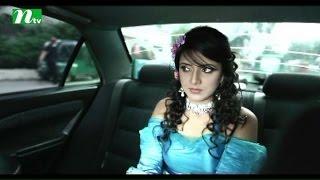 Magic (ম্যাজিক) | Episode 02 | Children's Drama