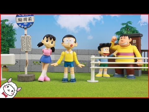 Doraemon Nobita and Shizuka (Noby and Sue) rain day stop motion animation ドラえもん ALPACO