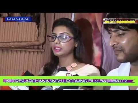 Bhojpuri Actress Archana Singh || Trisha Khan | & Anjana Dobson