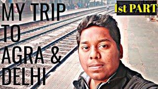 Train journey from Karad to Agra || Goa Express full journey || Travel Vlogger || Agra Cantt station